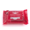 Anian Soft Make-Up Removal Wipes
