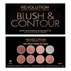 Makeup Revolution Ultra Blush Palette Hot Spice 13g