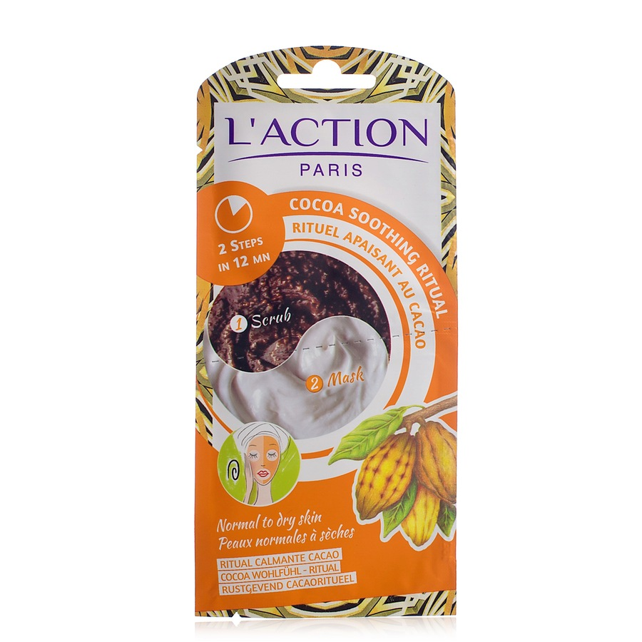 L'Action Paris Cocoa Soothing Ritual 2 in 1
